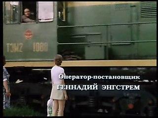 Anna Sinyakina - Voroshilovskiy Strelok